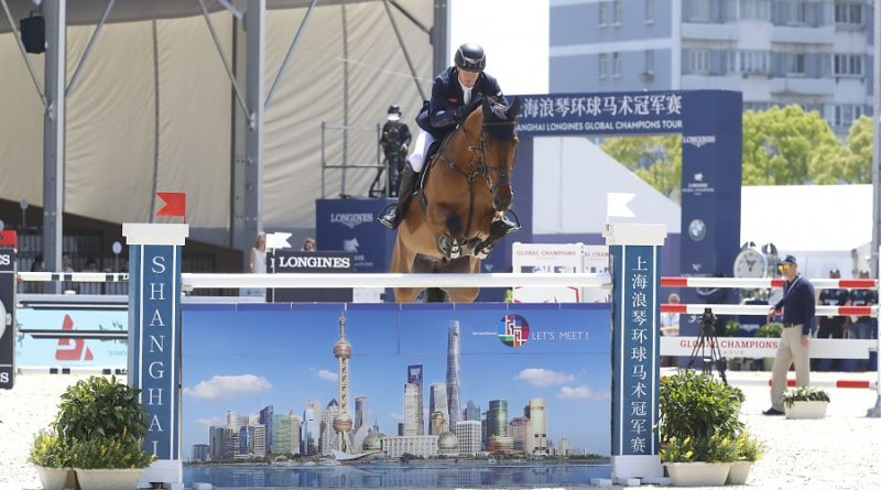 LGCT Shanghai 2018