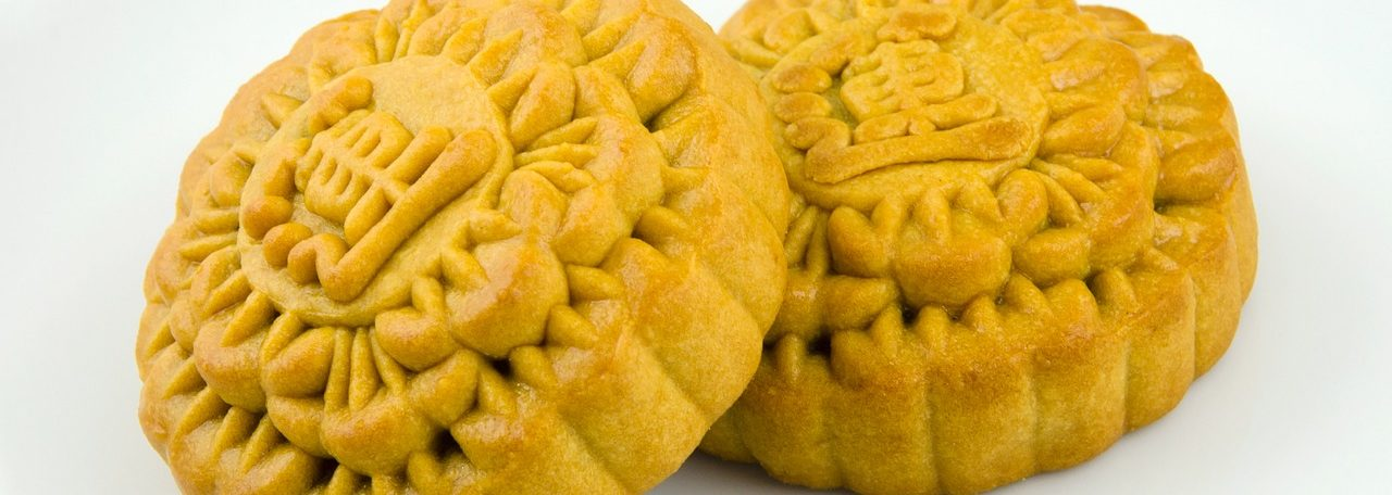 Chinese Mooncakes